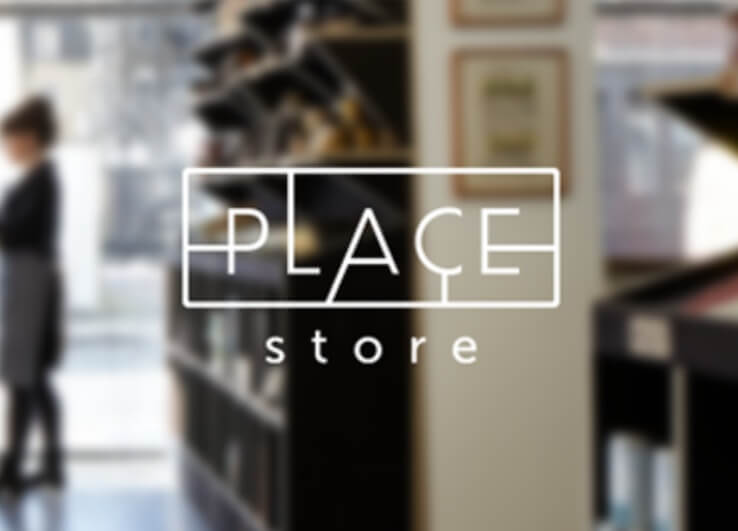 Place Store Brno